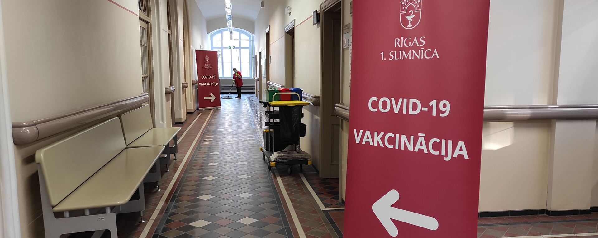 Вакцинация в Первой городской больнице Риги - Sputnik Латвия, 1920, 07.07.2021