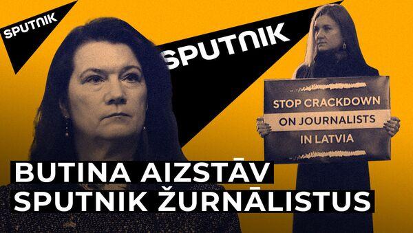 Butinas individuālais pikets. Kāpēc viņa ieradās pie Krievijas ĀM ēkas? - Sputnik Latvija