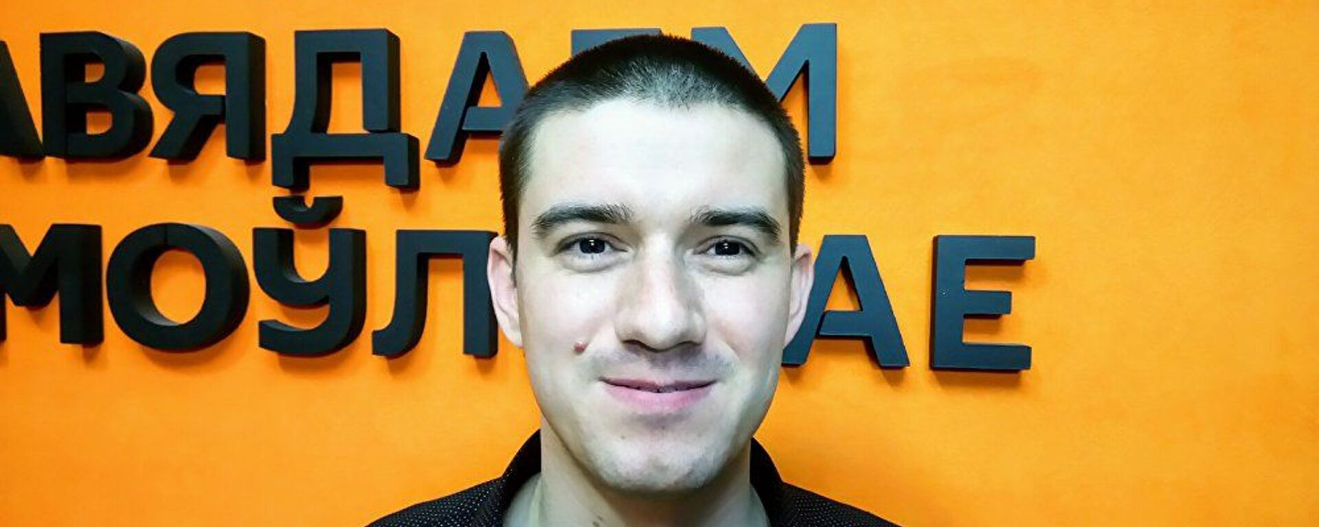 Глава аналитического бюро СОНАР-2050 Иван Лизан - Sputnik Латвия, 1920, 22.02.2021