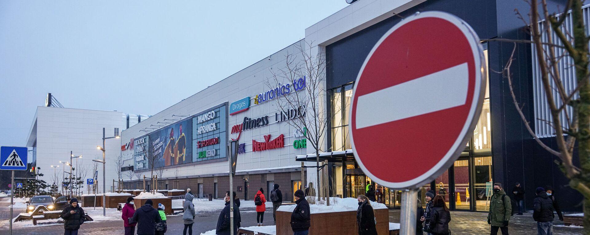 Очередь на вход в торговый центр в Риге - Sputnik Latvija, 1920, 10.04.2021