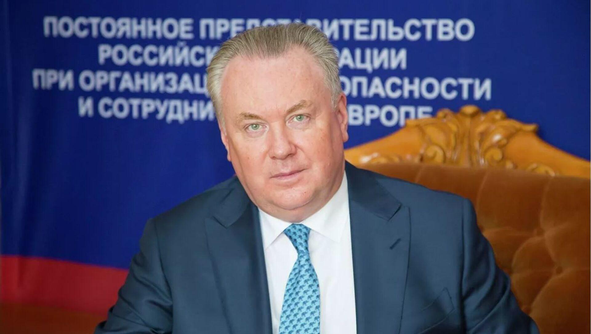 Постоянный представитель РФ при ОБСЕ Александр Лукашевич - Sputnik Латвия, 1920, 10.02.2021