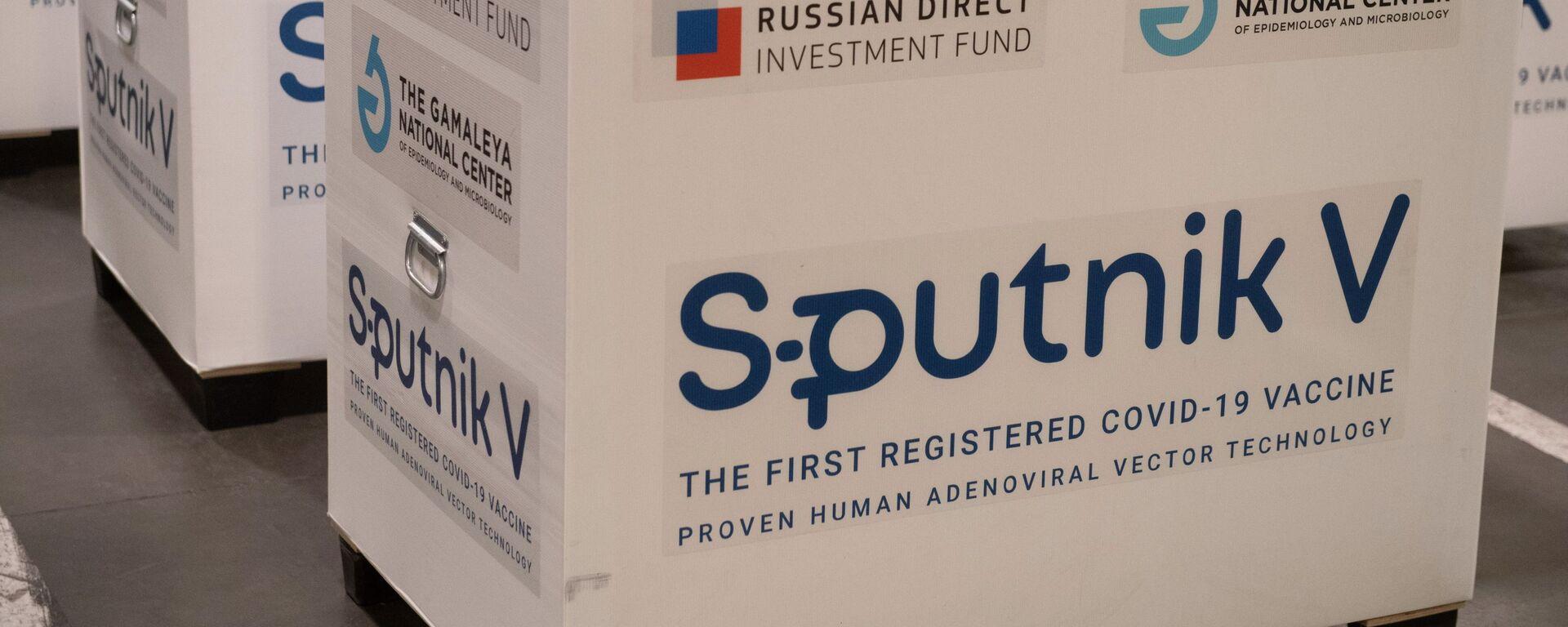 Груз с российской вакциной Sputnik V, предназначенной для отправки за границу - Sputnik Латвия, 1920, 09.07.2021