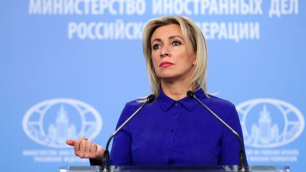Официальный представитель Министерства иностранных дел РФ Мария Захарова - Sputnik Latvija