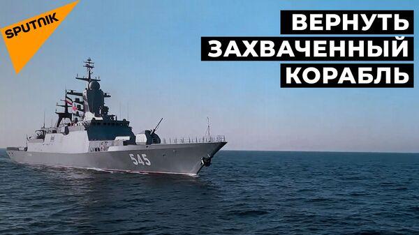 Военные России и Ирана отбили судно у пиратов: учения в Индийском океане - Sputnik Латвия