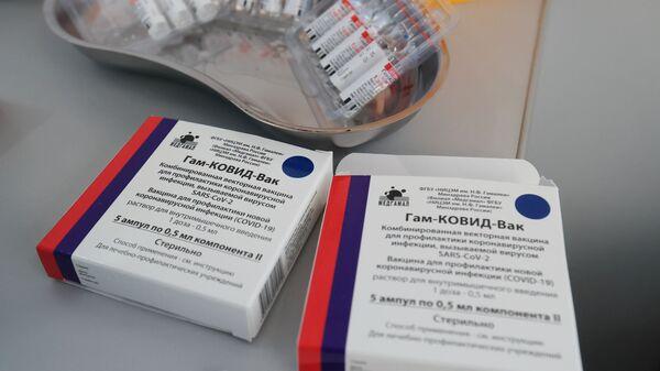 Российская вакцина Гам-Ковид-Вак (Спутник V) - Sputnik Латвия