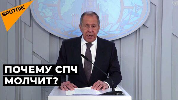 Лавров рассказал о нарушении прав русскоязычных людей в Балтии и на Украине - Sputnik Latvija