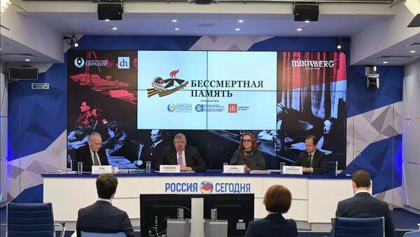 Участники презентации международного проекта Бессмертная память в пресс-центре МИА Россия сегодня - Sputnik Латвия