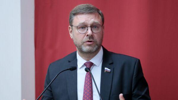 Председатель комитета Совета Федерации РФ по международным делам Константин Косачев - Sputnik Латвия
