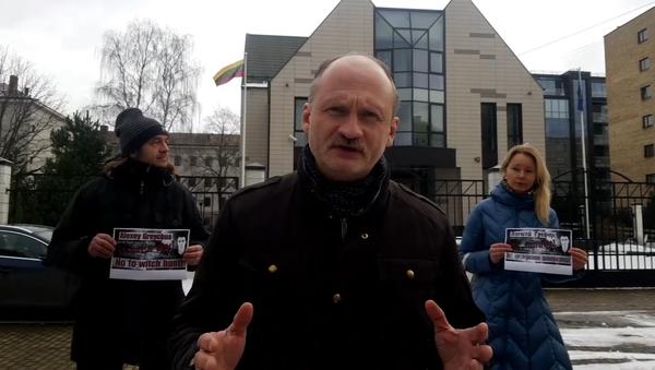 Пикет в поддержку Алексея Грейчуса - Sputnik Латвия