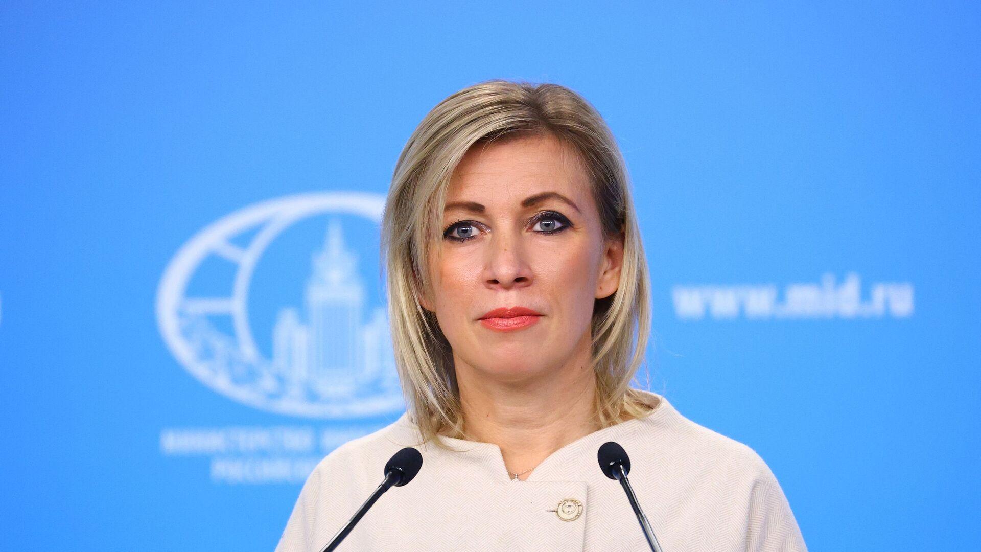 Официальный представитель Министерства иностранных дел России Мария Захарова - Sputnik Латвия, 1920, 10.06.2021