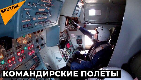 Командирские полеты: учения бомбардировщиков Ту-160 на авиабазе Энгельс - Sputnik Латвия
