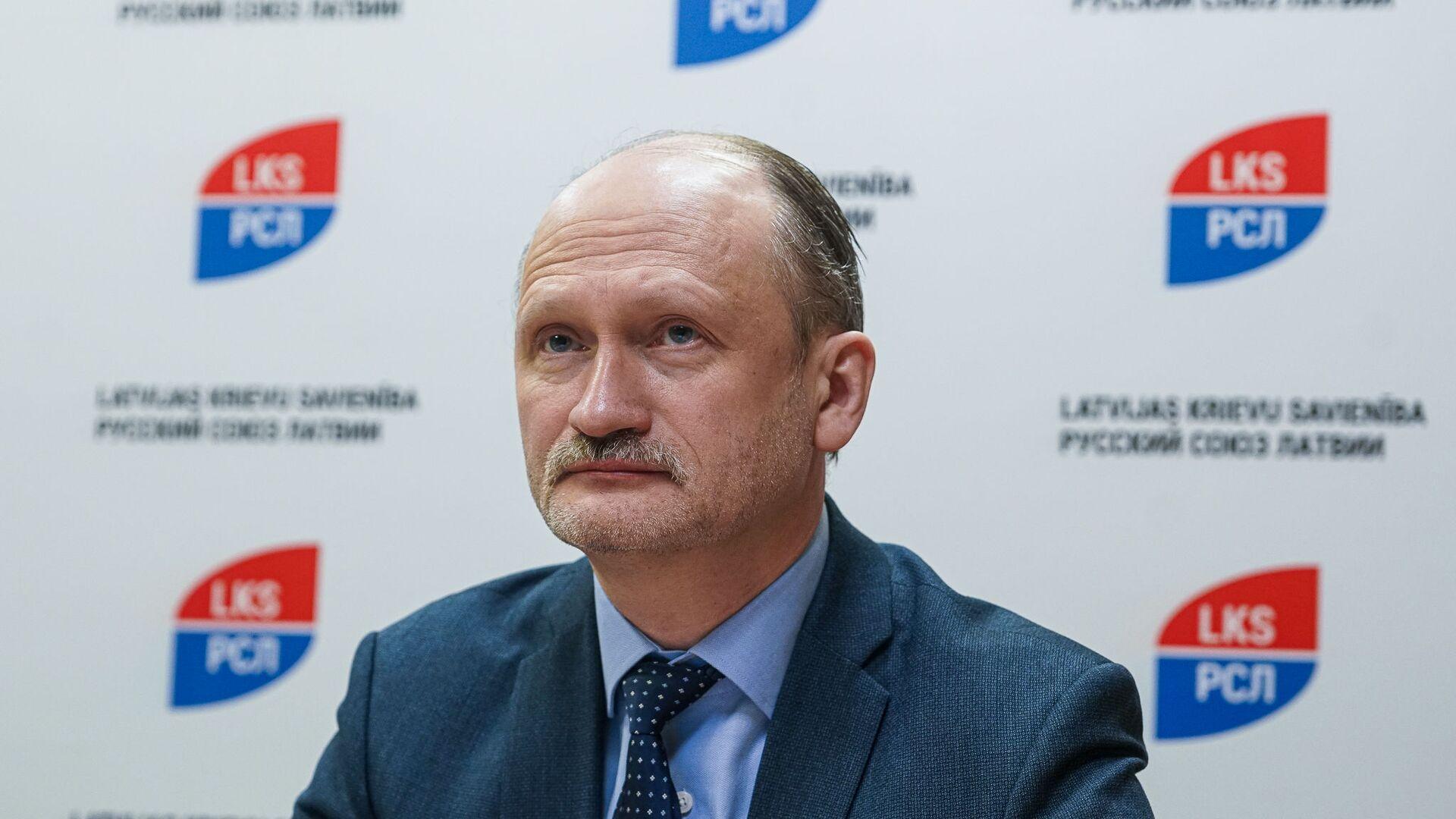 Мирослав Митрофанов, сопредседатель партии Русский союз Латвии - Sputnik Латвия, 1920, 27.04.2021