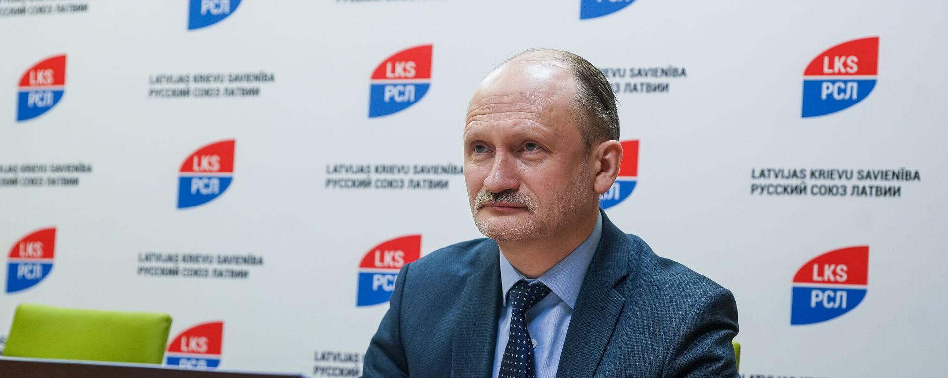 Мирослав Митрофанов, сопредседатель партии Русский союз Латвии - Sputnik Латвия, 1920, 17.06.2021