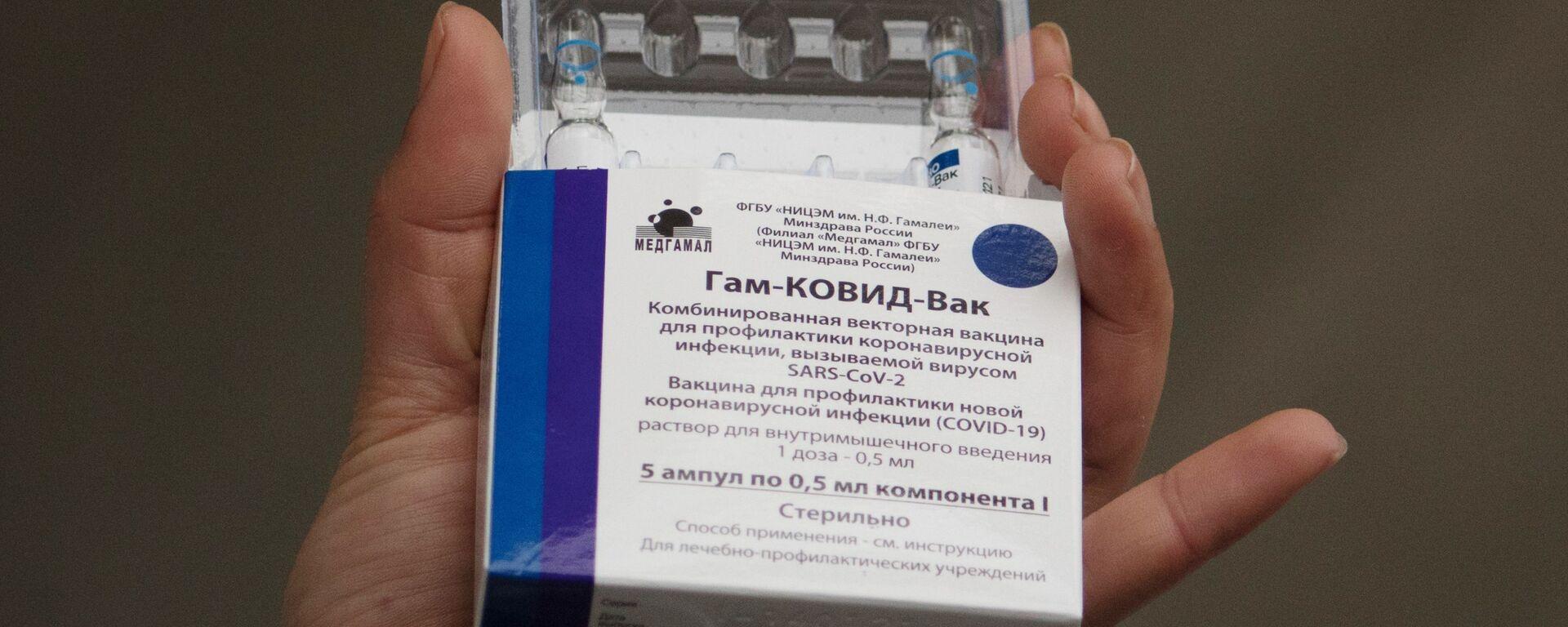 Российская вакцина Спутник V (Гам-КОВИД-Вак) - Sputnik Латвия, 1920, 15.03.2021