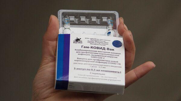 Российская вакцина Спутник V (Гам-КОВИД-Вак) - Sputnik Латвия