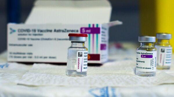 Вакцина Oxford/AstraZeneca от COVID-19 - Sputnik Латвия