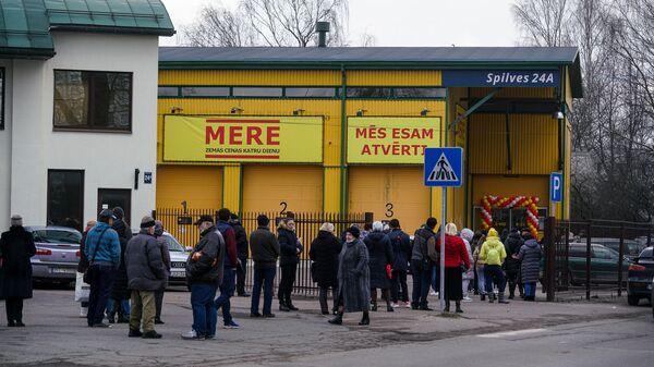 Zemo cenu veikals Mere atvērts Iļģuciemā - Sputnik Latvija