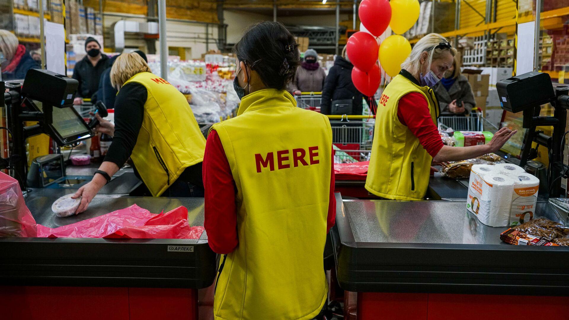 В Риге открылся российский магазин-дискаунтер торговой сети Mere - Sputnik Латвия, 1920, 21.05.2021