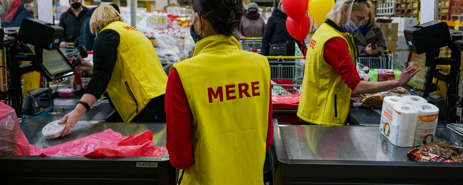 В Риге открылся российский магазин-дискаунтер торговой сети Mere - Sputnik Latvija, 1920, 23.03.2021
