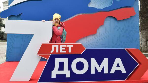 7-я годовщина общенародного референдума в Крыму - Sputnik Латвия