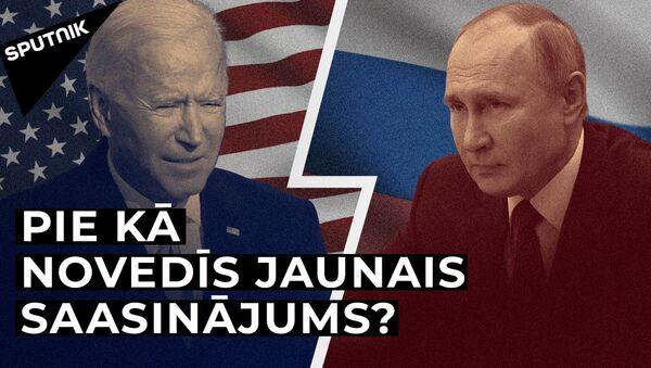 Zemākais punkts attiecībās: Krievija un ASV nonākušas uz sakaru saraušanas sliekšņa - Sputnik Latvija