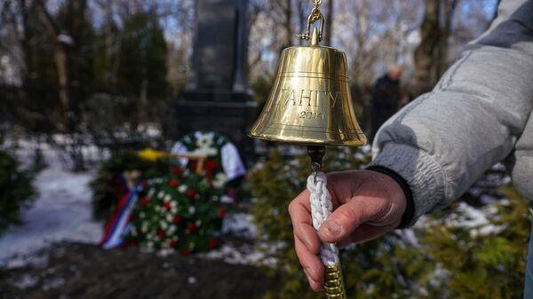 Корабельная рында звонит в память о моряках-подводниках - Sputnik Латвия