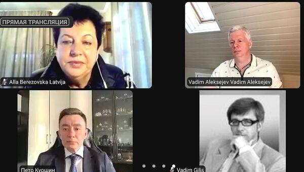 Дискуссия - Свобода слова в Латвии. Суровая реальность. - Sputnik Латвия