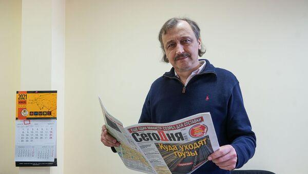 Главный редактор газеты Сегодня Андрей Шведов - Sputnik Латвия