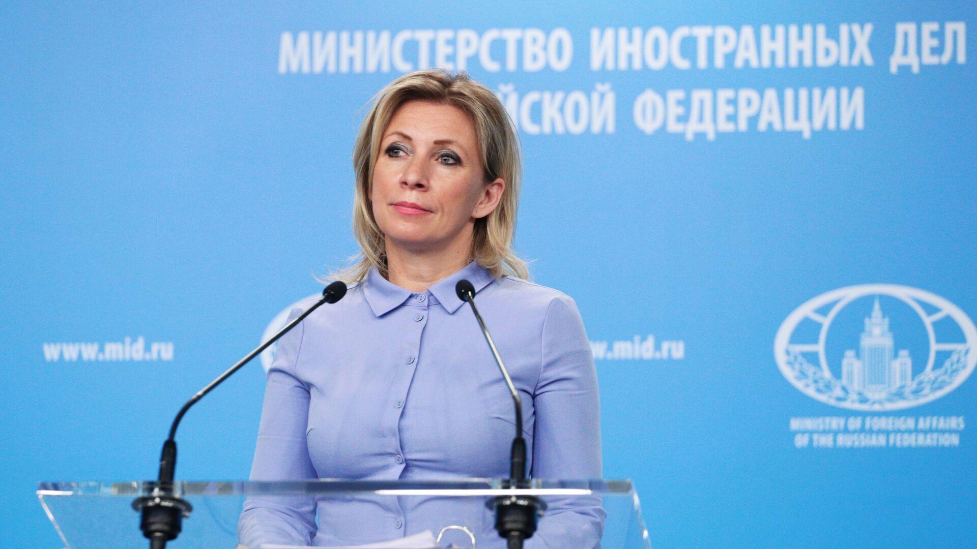 Krievijas Ārlietu ministrijas oficiālā pārstāve Marija Zaharova - Sputnik Latvija, 1920, 04.06.2021