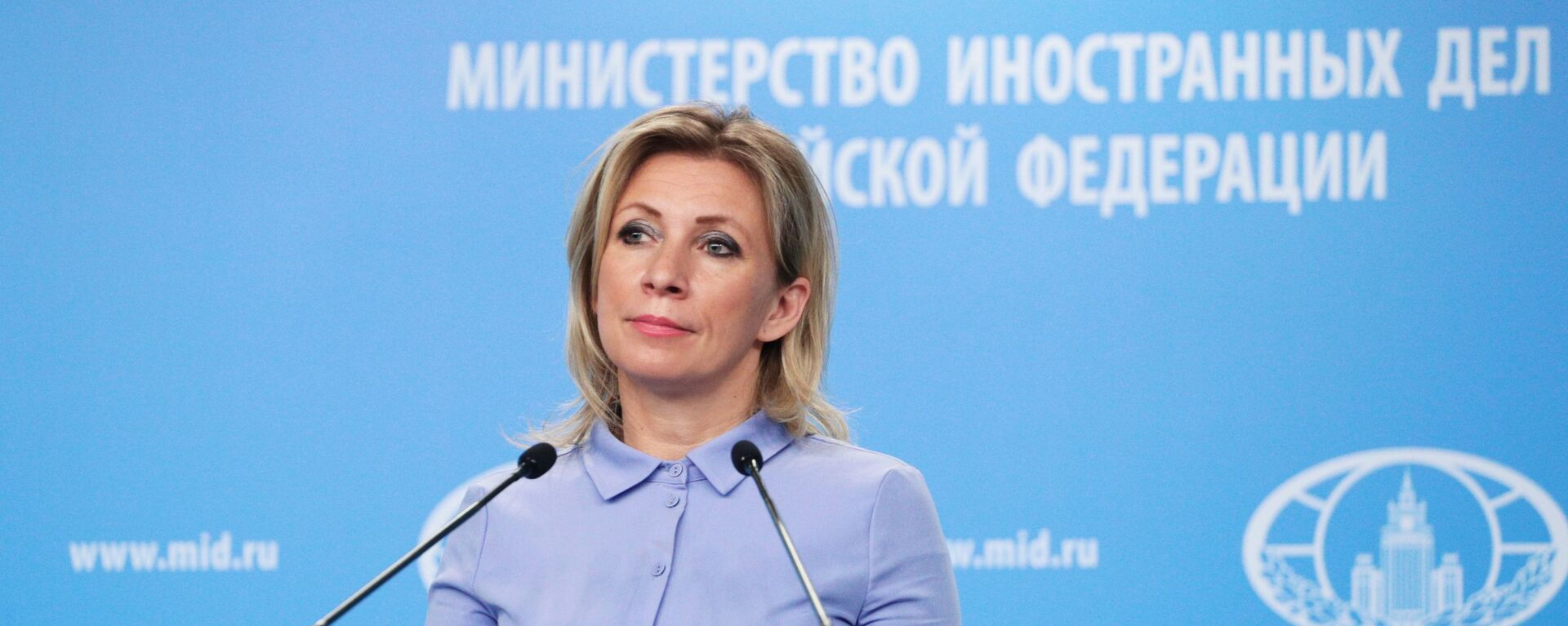 Официальный представитель Министерства иностранных дел России Мария Захарова - Sputnik Latvija, 1920, 02.05.2021