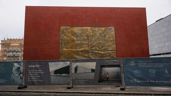 Реконструкция Музея оккупации - Sputnik Латвия