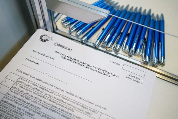 Перед вакцинацией нужно будет заполнить анкету. - Sputnik Латвия