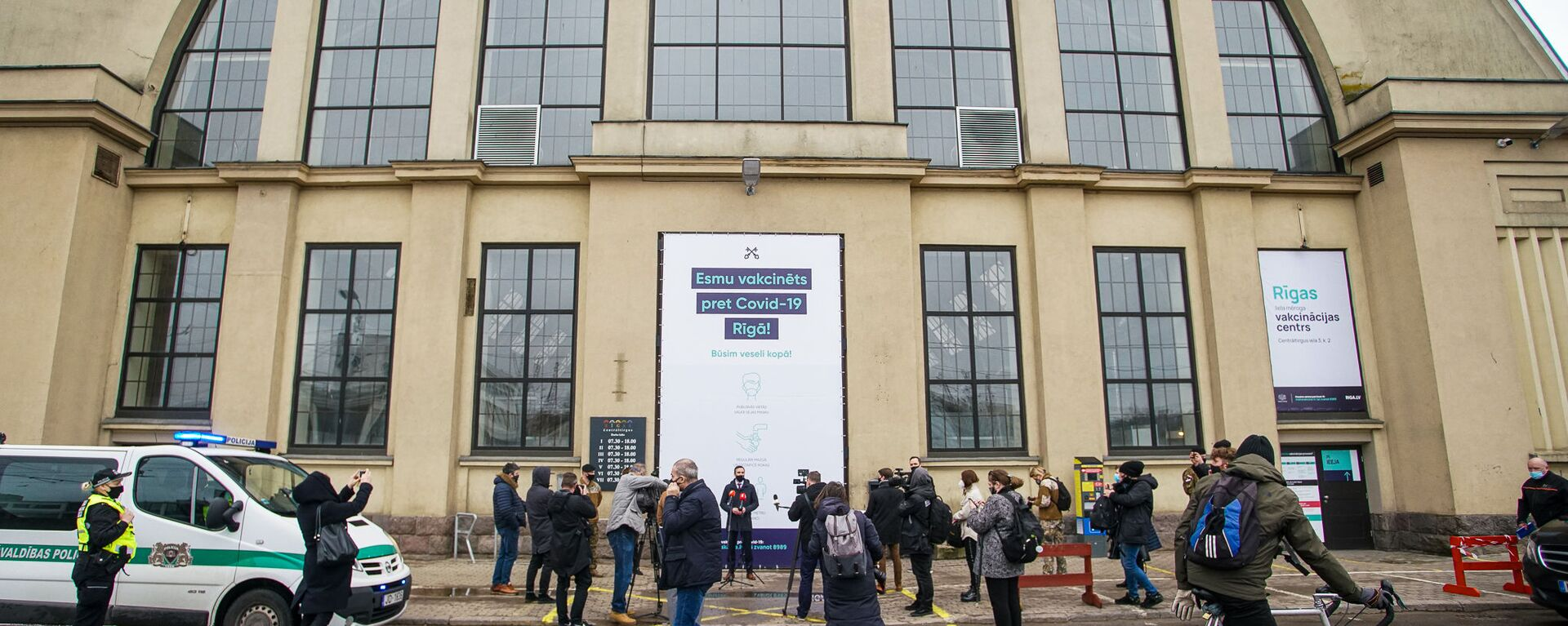 Центр вакцинации открылся в Гастрономическом павильоне Центрального рынка в Риге - Sputnik Латвия, 1920, 01.04.2021