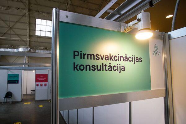 Перед вакцинацией будет проводиться консультация. - Sputnik Латвия