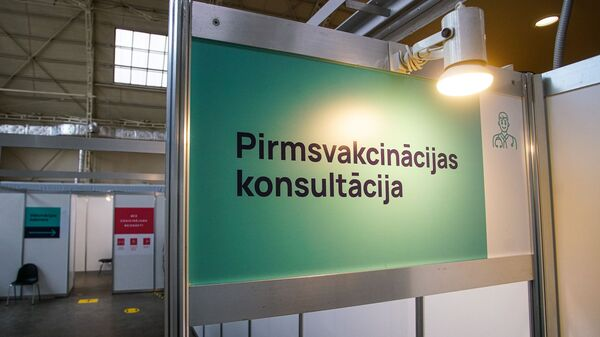 Центр вакцинации открылся в Гастрономическом павильоне Центрального рынка в Риге - Sputnik Латвия