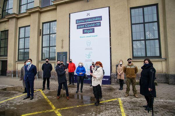 Центр вакцинации открылся в Гастрономическом павильоне Центрального рынка в Риге. - Sputnik Латвия