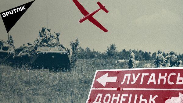 Донбасс на пороге новой войны: США обещают помочь Украине - Sputnik Латвия
