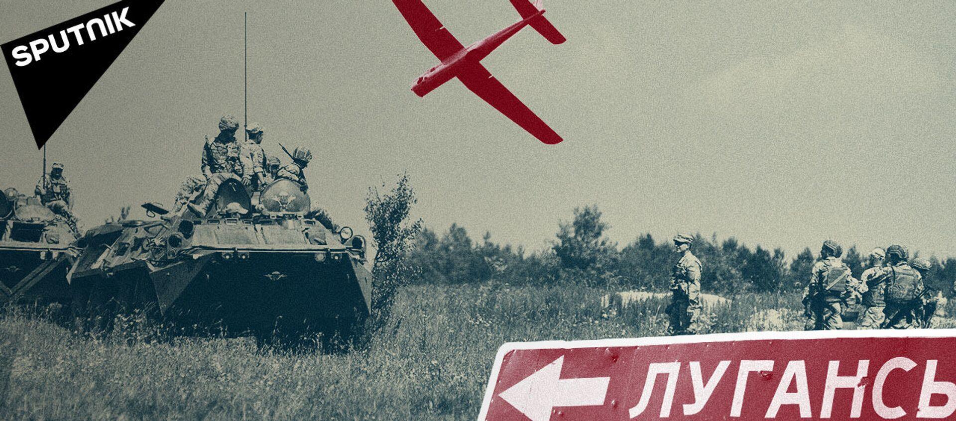 Донбасс на пороге новой войны: США обещают помочь Украине - Sputnik Латвия, 1920, 07.04.2021