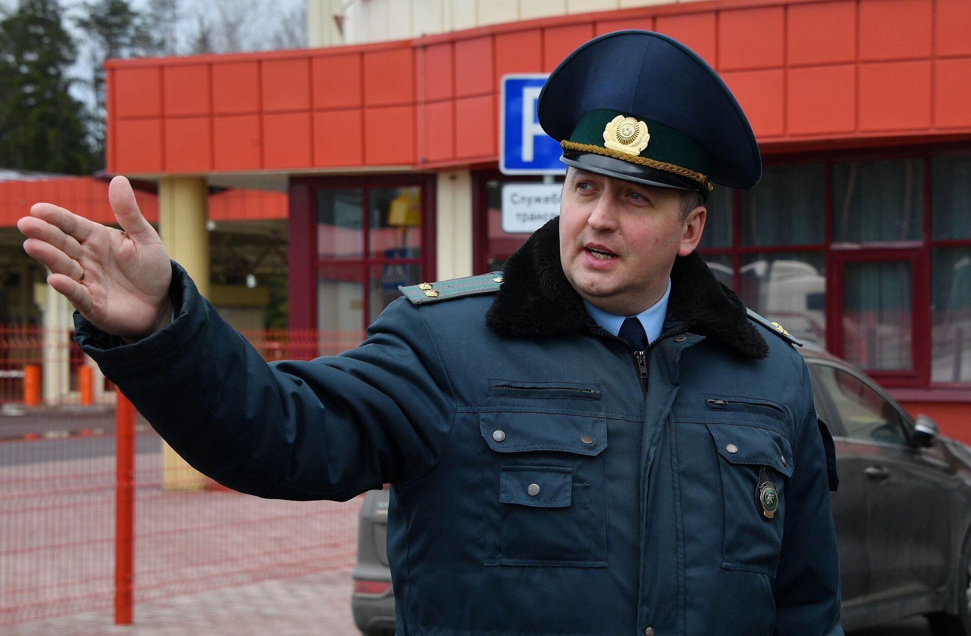 Начальник таможенного поста Урбаны Константин Троцюк - Sputnik Латвия, 1920, 01.06.2021