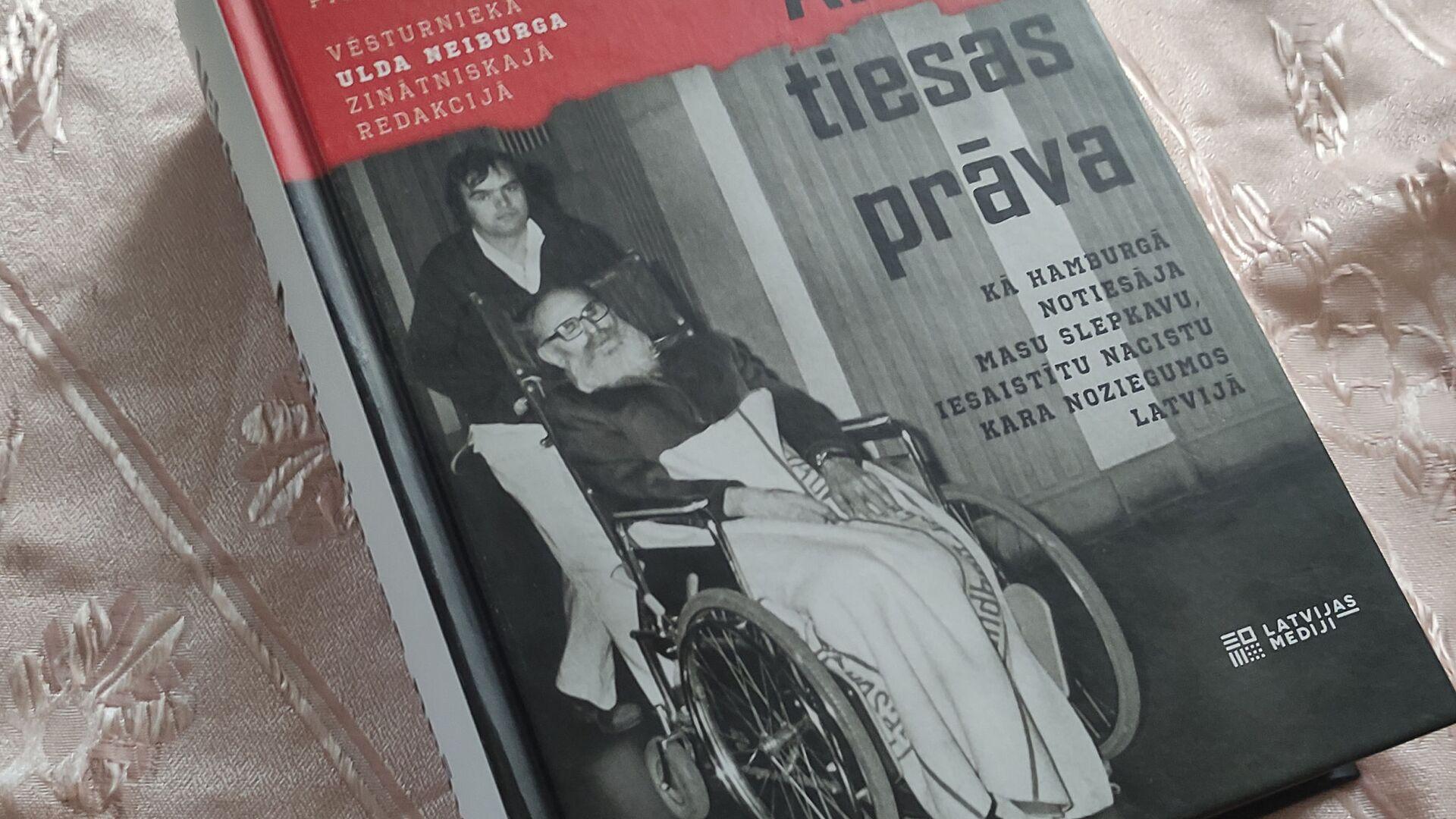Книга Карлиса Штамерса Viktora Arāja tiesas prāva - Sputnik Latvija, 1920, 27.04.2021