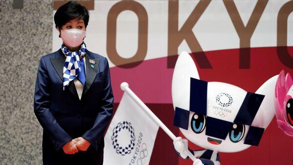 Мэр Токио Юрико Коикэ на мероприятии по случаю 100 дней до Олийписких игр в Токио  - Sputnik Латвия