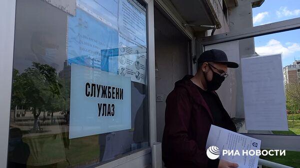 Sputnik V un Pfizer: Serbijā sākusies vispārēja vakcinācija bez pieraksta - Sputnik Latvija