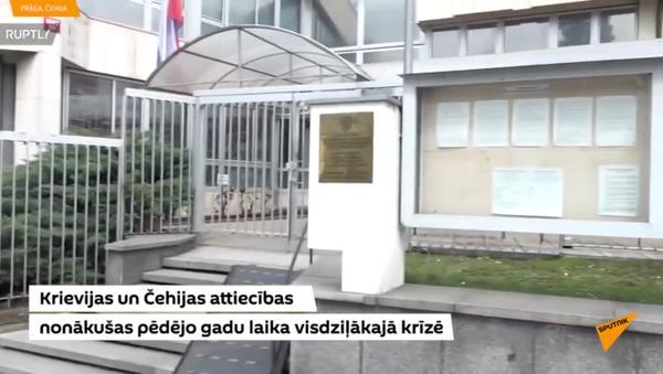 Ar ko draud Krievijas un Čehijas attiecību pasliktināšanās - Sputnik Latvija