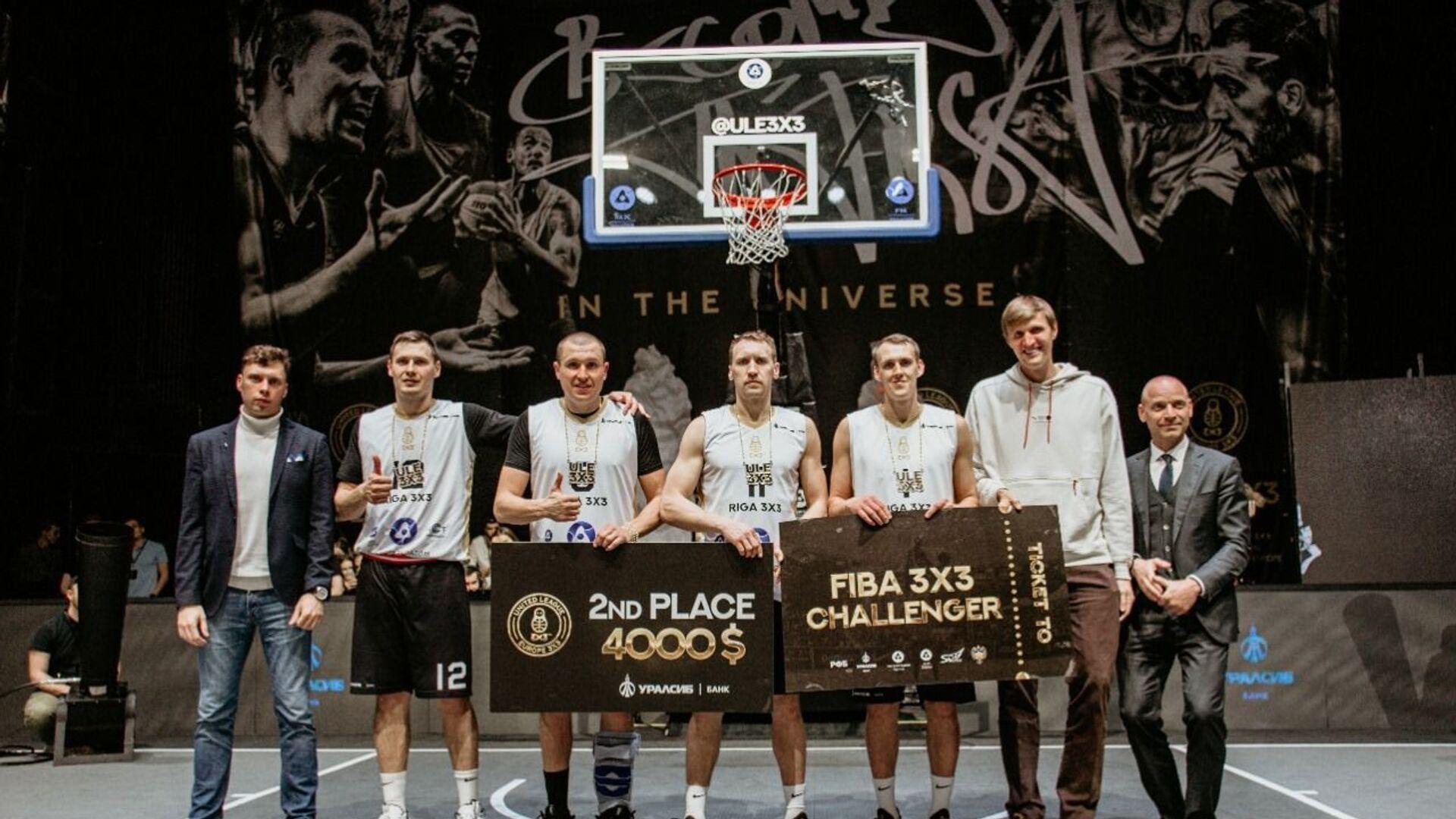 Команда Рига по баскетболу 3×3 - Sputnik Латвия, 1920, 28.04.2021
