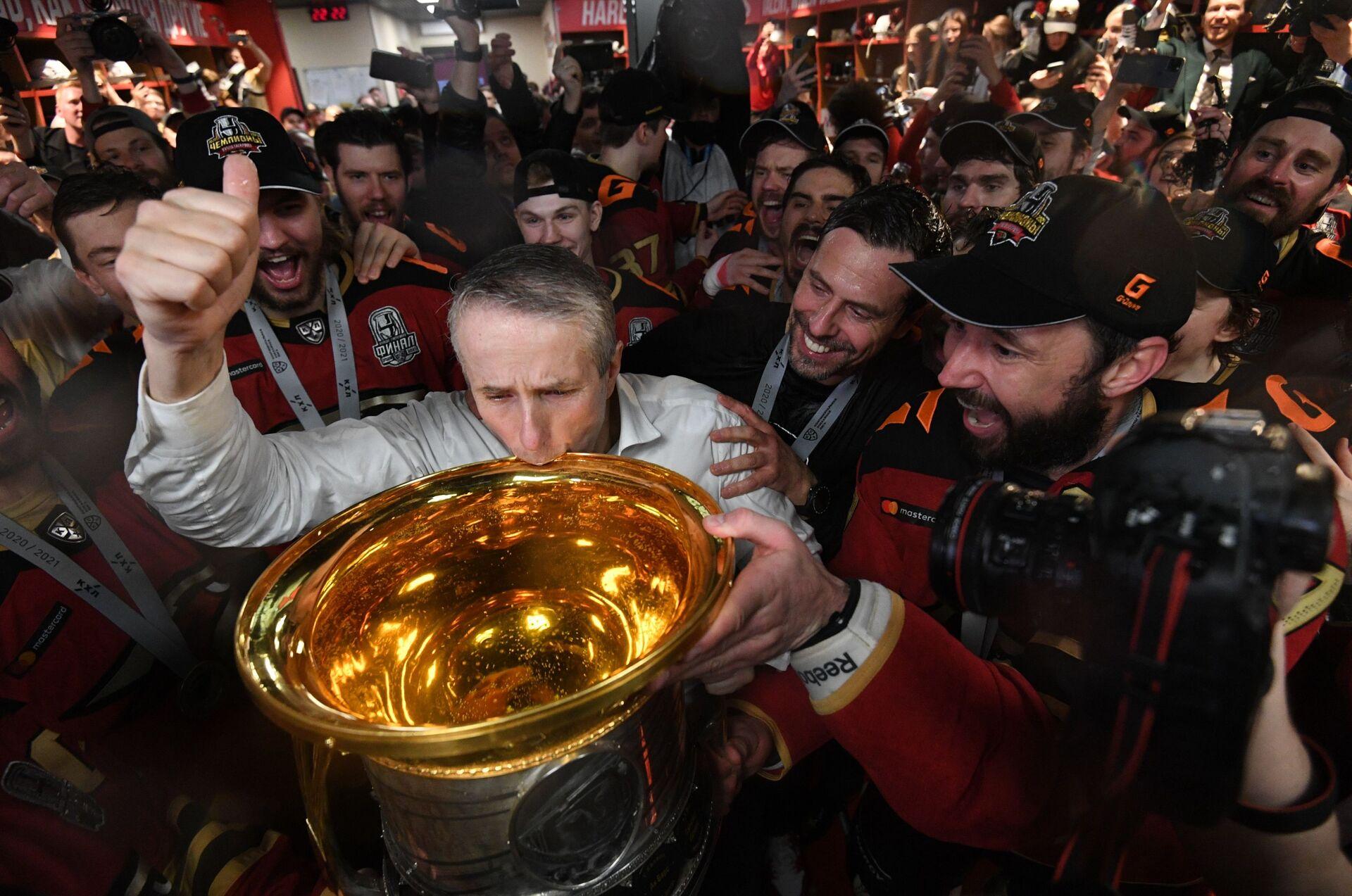 ХК Авангард - победитель Кубка Гагарина - 2021 - Sputnik Латвия, 1920, 01.06.2021