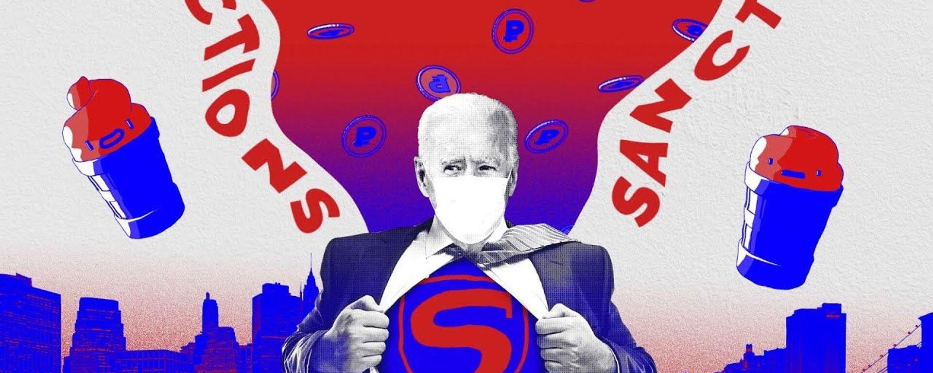 Сто дней у власти: что сделал Джо Байден на посту президента США - Sputnik Латвия, 1920, 29.04.2021