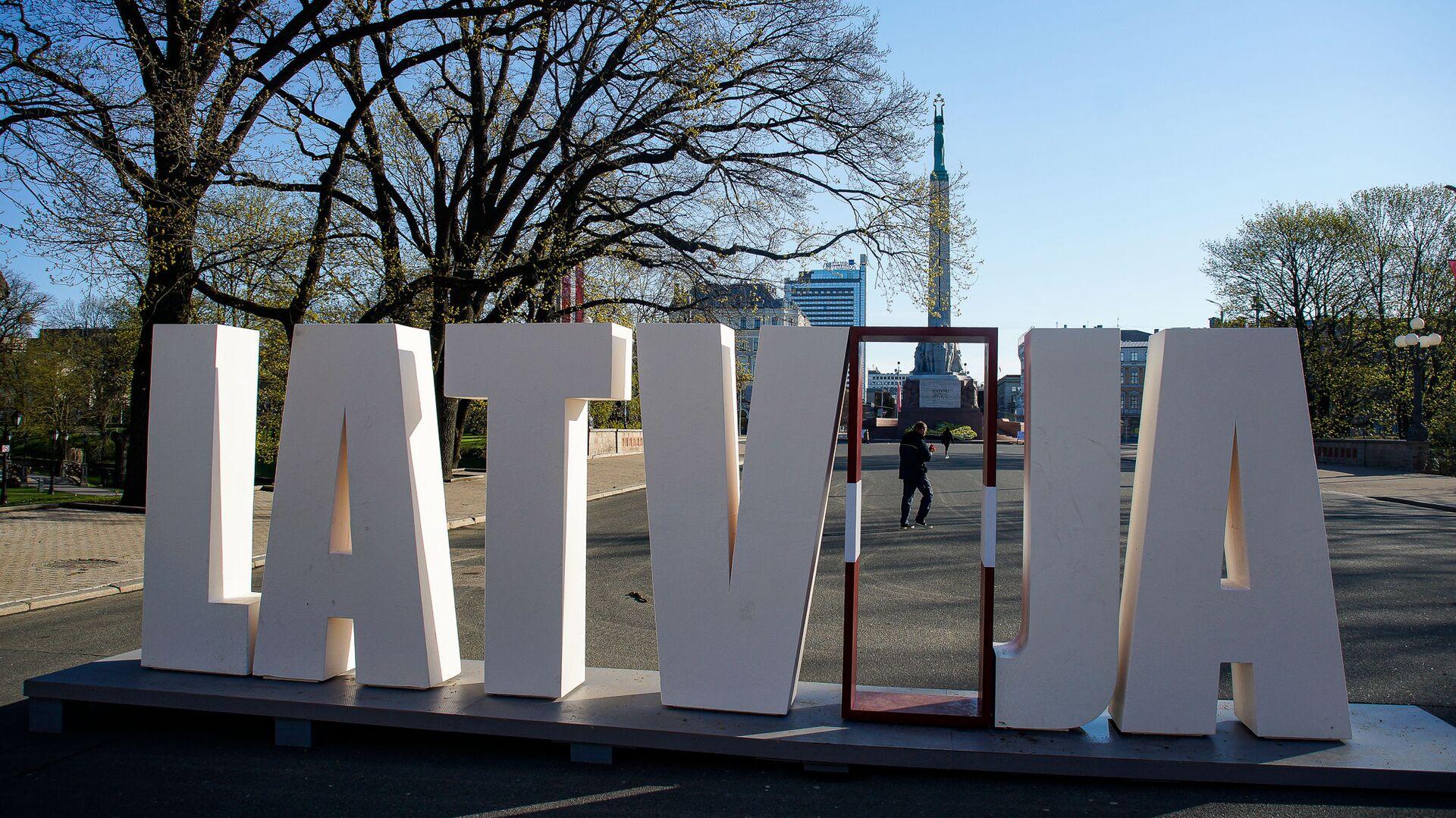 Арт-объект Латвия у памятника Свободы - Sputnik Latvija, 1920, 30.05.2021