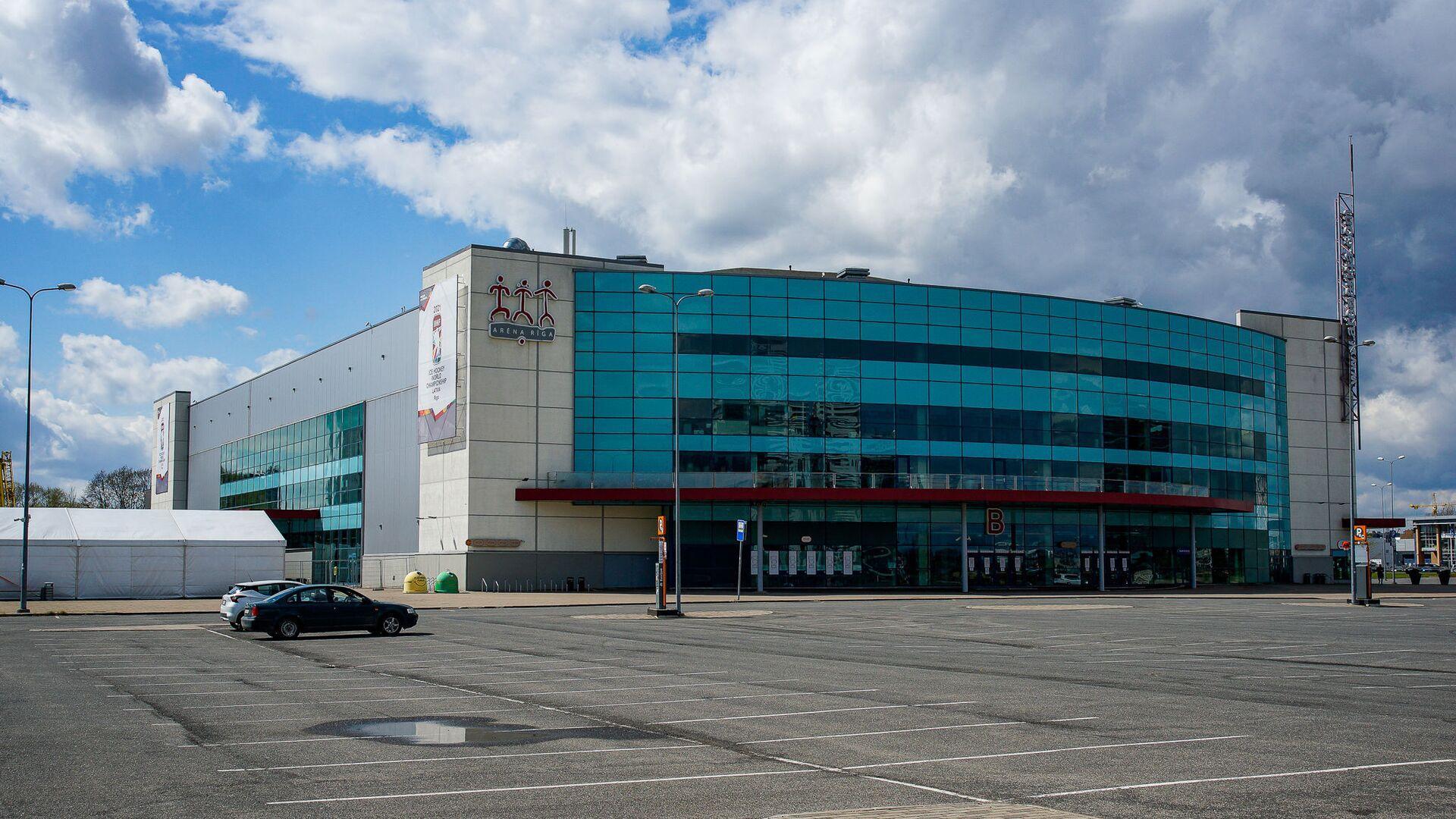 Многофункциональный спортивно-концертный комплекс Арена Рига готовится принять матчи чемпионата мира по хоккею - Sputnik Латвия, 1920, 22.08.2021