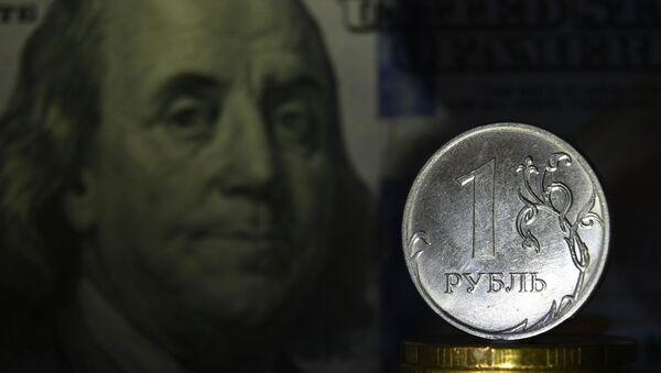 Денежные купюры и монеты - Sputnik Латвия