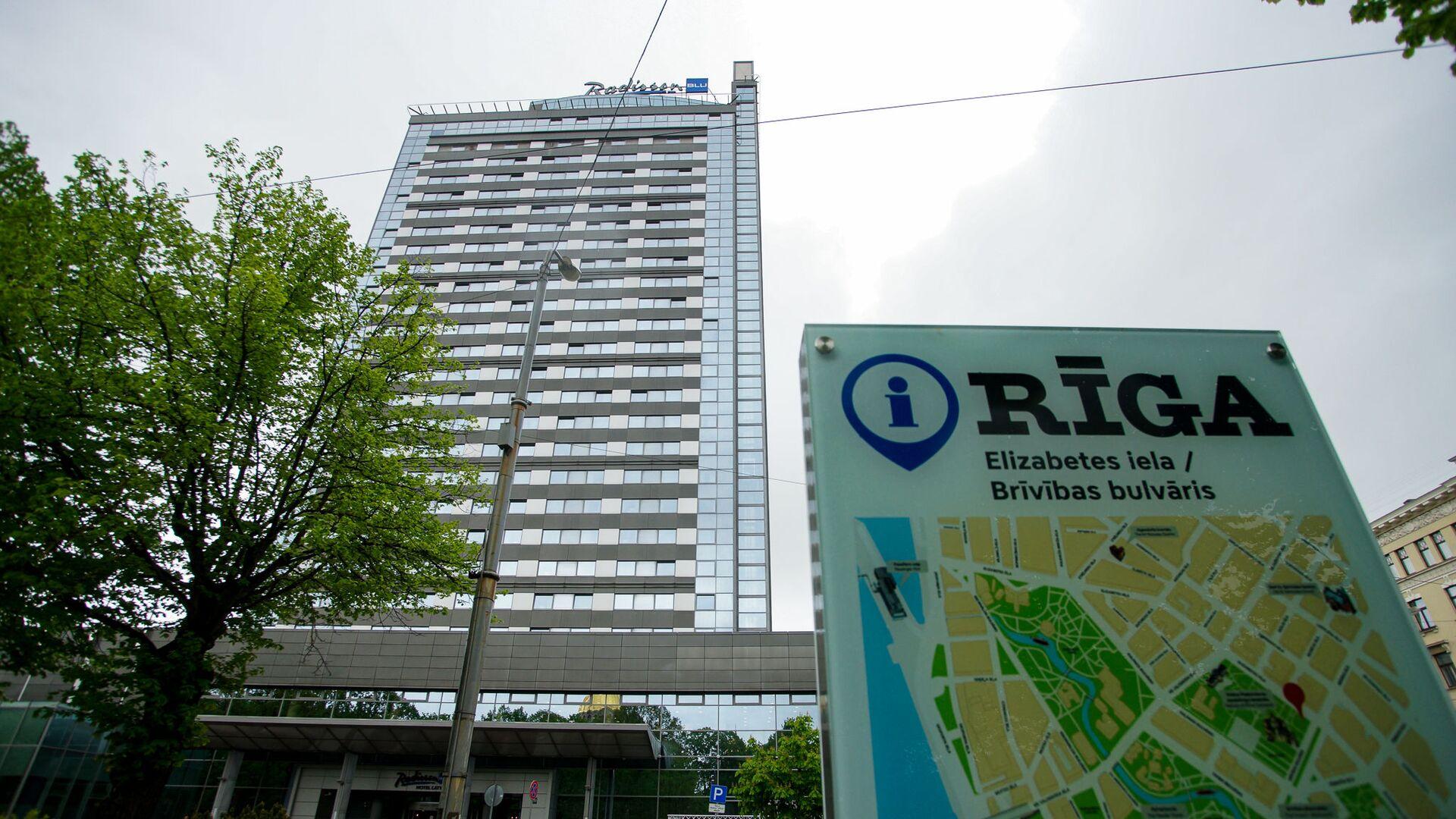 Гостиница Radisson Blu Hotel Latvija, где будут проживать участники Чемпионата мира - 2021 по хоккею в Риге - Sputnik Латвия, 1920, 23.09.2021
